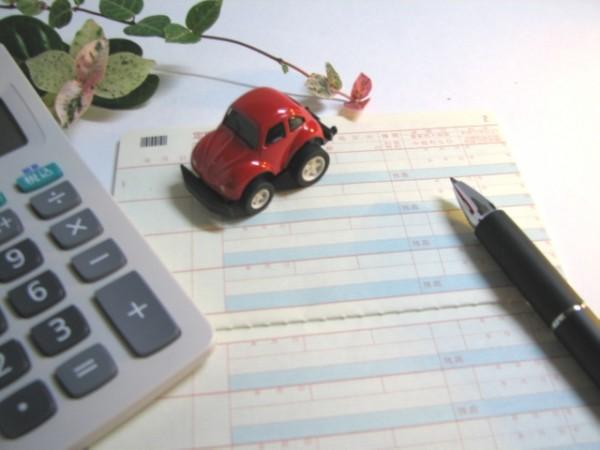 20代(21歳・22歳・23歳・24歳・25歳)の自動車保険料相場