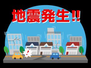 地震リスクの高さと保険料