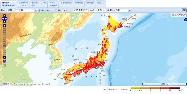地震ハザードマップ全国