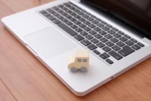インターネット割引|自動車保険