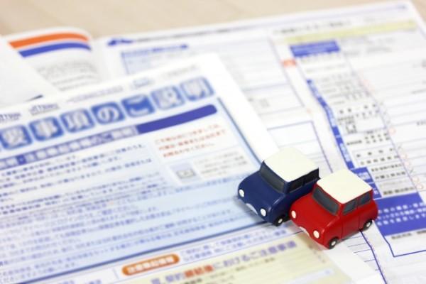 自動車保険の割引制度