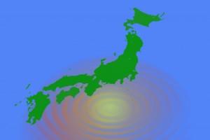 地震、噴火、津波に備えるには