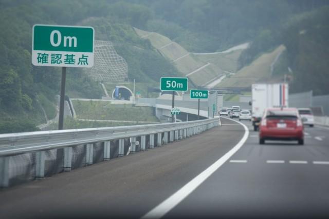高速道路でのレッカーサービス