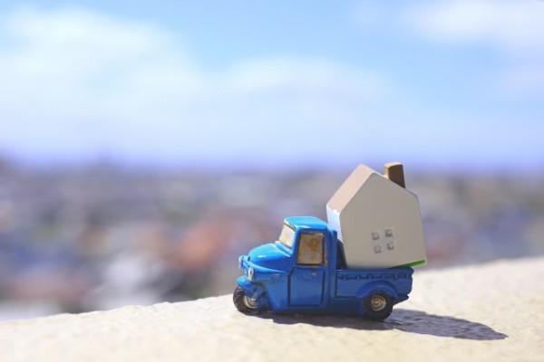 【自動車保険】引っ越し