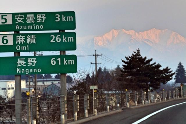 高速道路での任意保険ロードサービス